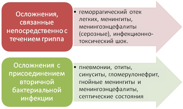 shem2.jpg